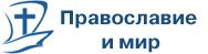 Блюда из овощей Pravmir-logo